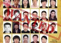 猎狐行动中国447个名字在红色通缉令上