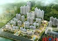 房地产开发公司起名大全