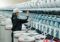 好听大气的纺织厂起名大全