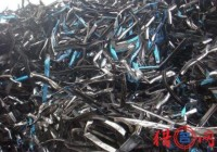 金属回收公司起名大全