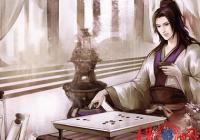张姓的起源和历史
